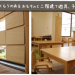 cafe_mainphoto1